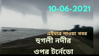 west bengal weather news today live|weather report today live bengali|weather today live 10/06/2021