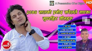 Hits Of Pramod Kharel & Santosh KC Audio Jukebox SS Digital