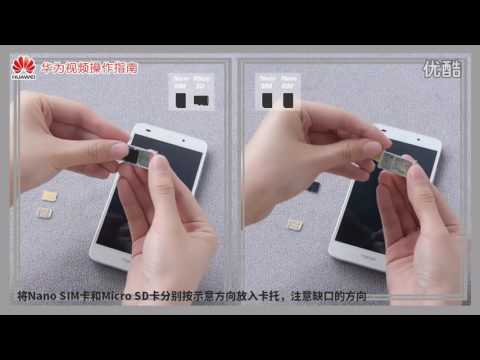 Huawei Honor 5C хард ресет сброс к заводским настройкам - YouTube