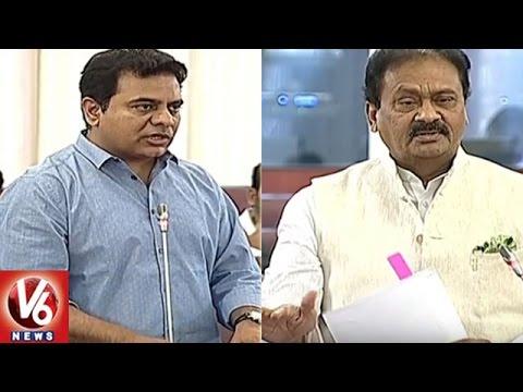 Shabbir Ali Vs KTR Over Farmers Loan Waiver | TS Assembly Winter Sessions | V6 News