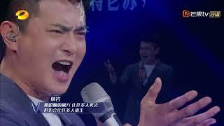 """《声入人心2》EP4:张英席刘岩""""世纪大战"""" 郭虹旭逆袭叫板首席"""