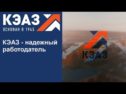 Новости Службы технической поддержки компании АСКОН