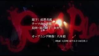 舞台【Red Planet】DVD&Blu-rayプロモーション映像