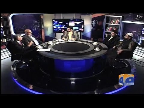 Jirga - 23 December 2017 - Geo News