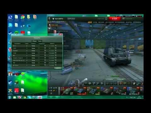 Бот для World of Tanks 0.9.12