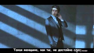 X-5 - The Show Is Over (Dont Put On An Act) (RUS SUB)