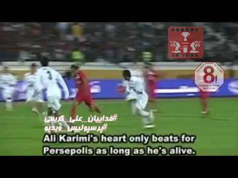 Ali Karimi - علی کریمی و تعصب او به پرسپولیس