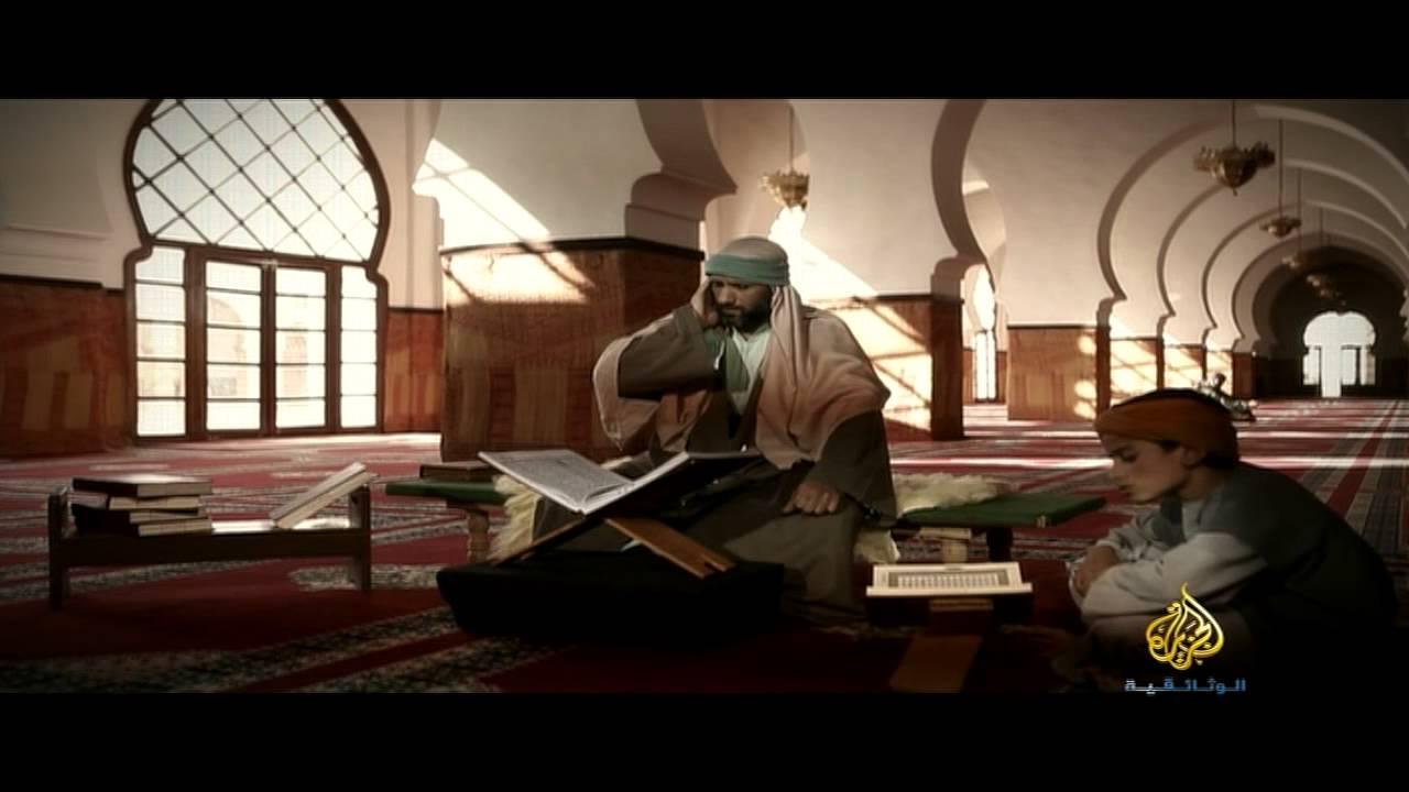 اللّغة العربية - من الجمال إلى الكمال (الحلقة الأولى)