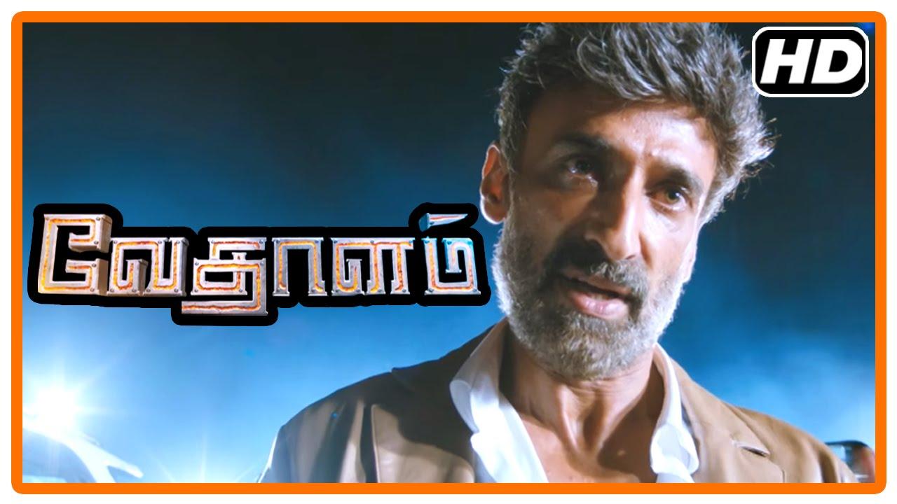 Download Vedalam Tamil Movie | Scenes | Rahul kidnaps Lakshmi | Ajith comes to rescue | Shruti | Ashwin