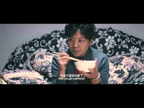 2015 国产高分电影 《心迷宫》 720P 超清