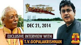 Rajapattai – Exclusive Interview with T. V. Gopalakrishnan 21/12/2014 – Thanthi TV