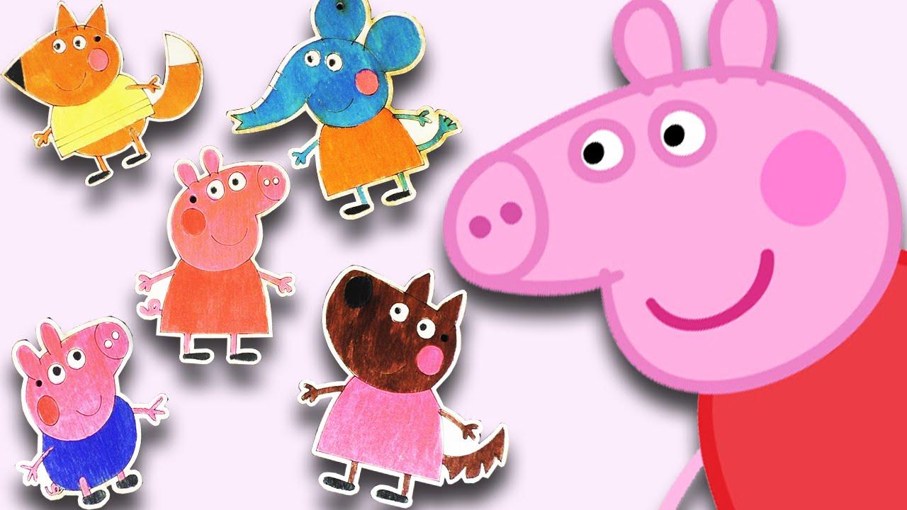СВИНКА ПЕППА И ДРУЗЬЯ! РАСКРАСКА - PEPPA PIG AND FRIENDS ...
