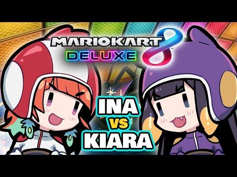 【INAxKIARA】HOLOEN's BEST DRIVERS CHALLENGE YOU!!!! 【Mario Kart 8DX】