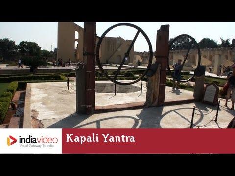 Kapali Yantra at Jantar Mantar, Jaipur