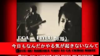 Doa - Hero (Eiyuu 英雄) with lyrics(jap&eng)