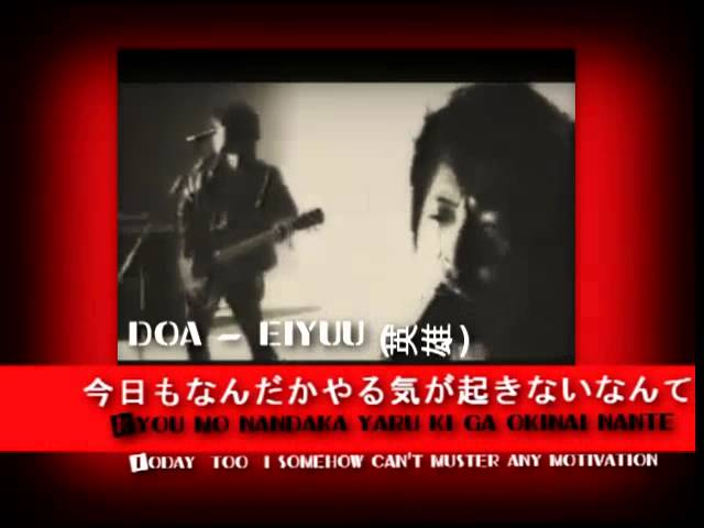 doa-hero-eiyuu-with-lyricsjapeng-naomiisama