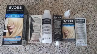 Стати блондинкою за 40 хвилин в домашніх умовах з освітлювачем Syoss.