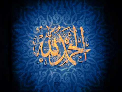 Surah Rahman Voice Of Abdul Rehman Al-Sudais With Urdu Translation