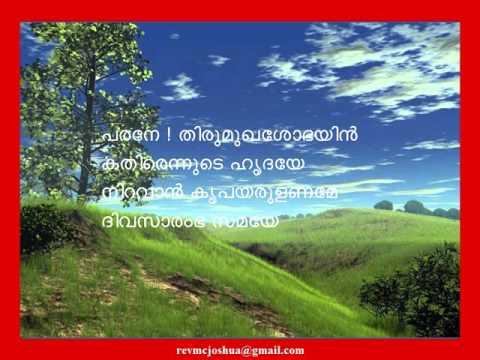 002 Parene Tiru Mukhasobhayen
