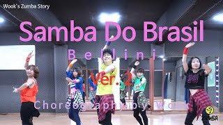 samba-do-brasil-ver-2---dance-fitness-choreography-zin-wook-s-zumba-story