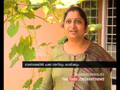 Dr: Smitha's Organic Farming :Asianet News Haritham @ Kochi