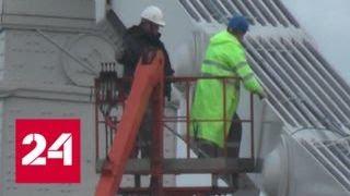 В столице обновят подсветку Крымского моста - Россия 24