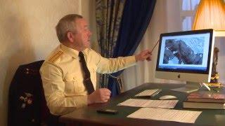 Евгений Гавриков. Пирамиды и ядерные взрывы в Антарктиде