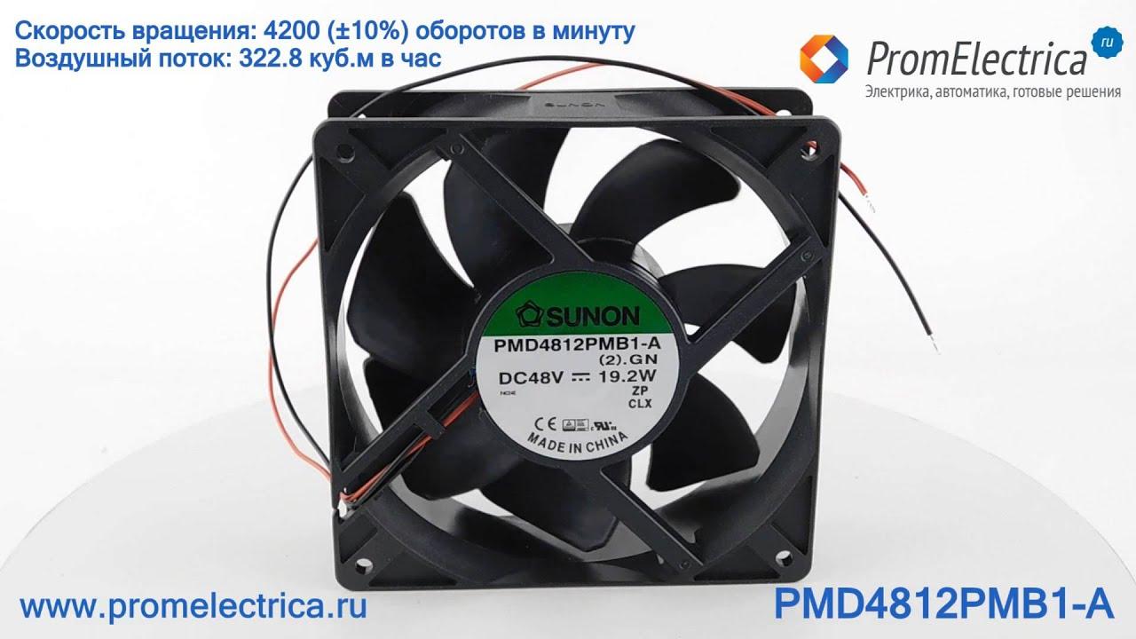Вентиляторы купить в киеве. Лучшие цены и ассортимент в украине. Быстрая доставка. Интернет-магазин electronoff.