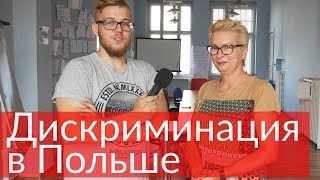 видео Пришёл тот, кого украинцы с ужасом ждали