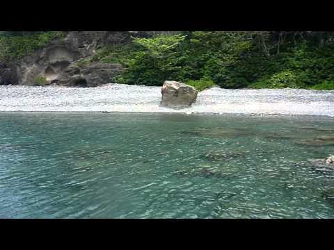 Nishiura, Haha Island, Ogasawara