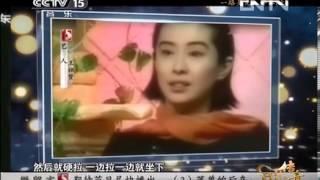 音乐传奇 《音乐传奇》 20130529 一路星光——齐秦(上)