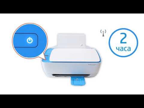 Как подключить принтер к айфону через wifi