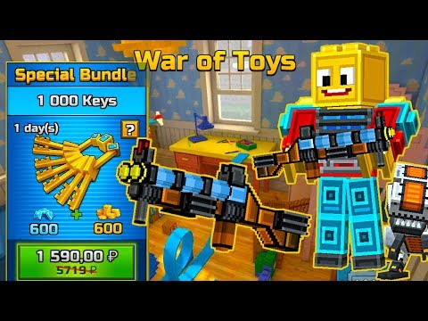 Pixel Gun 3D - Open Blockman SET for the Real Money (Cash Video)