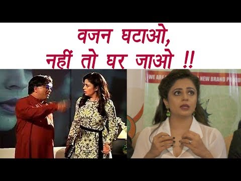 May I Come In Madam Actress Neha Pendse ASKED to QUIT the Show | FilmiBeat thumbnail