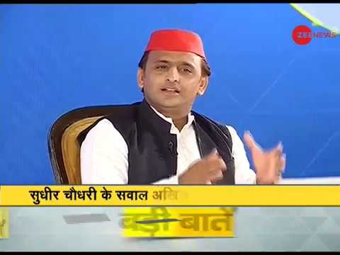 India Ka DNA Conclave – Rahul Gandhi can dream big to become the next PM, I don't: Akhilesh Yadav