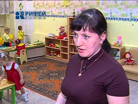 Рабочий день   Воспитатель в детском саду от 30 01 13