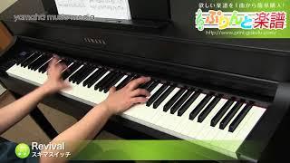 使用した楽譜はコチラ http://www.print-gakufu.com/score/detail/30084...