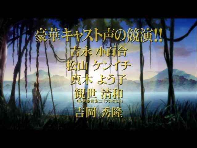 映画『BUDDHA2 手塚治虫のブッダ-終わりなき旅-』予告編