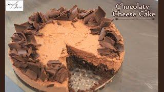 Chocolate Cheese Cake | How To Make No Bake Chocolate Cheese Cake | Dessert | Simply Jain