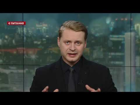 24 Канал: Імітація реформ: американський економіст Аслунд пояснює, чому пішов з Укрзалізниці, Є питання