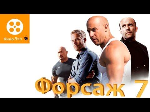 КиноЛяпы в фильме Форсаж 7  Fails Movie Mistakes - Furious Seven  Народные КиноЛяпы