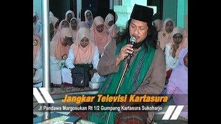 PENGAJIAN NUZULUL QUR'AN Masjid BAITURRAHMAN Mangkuyudan Kartasura