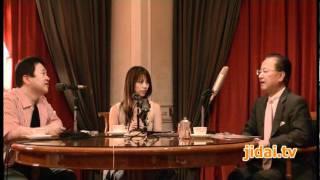 KISS-FM神戸より土曜の夜9:00~放送の『バイオRadio』。 政治・経済・...