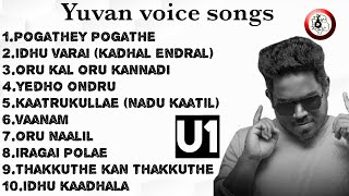 Yuvan voice songs | Tamil | Jukebox | Vol 1 | The Relax Tree