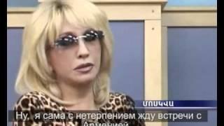 Ирина Аллегрова в Сюжете из Армении