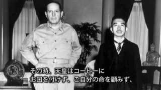 忘れてはいけない終戦秘話「一杯のコーヒー」昭和天皇とマッカーサー ht...