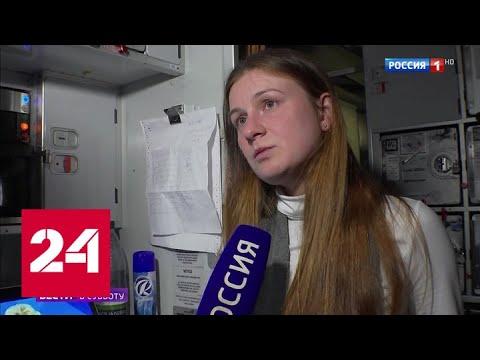 Бутина: американцы замечательные, но потеряли систему правосудия - Россия 24