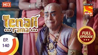 Tenali Rama - Ep 140 - Full Episode - 18th January, 2018