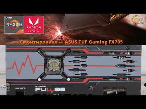 Обзор Radeon 5700 XT и тест в играх .