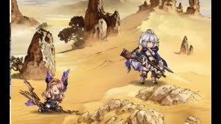 Granblue Fantasy Silva Lv 100 Fate Episode: By Your Side